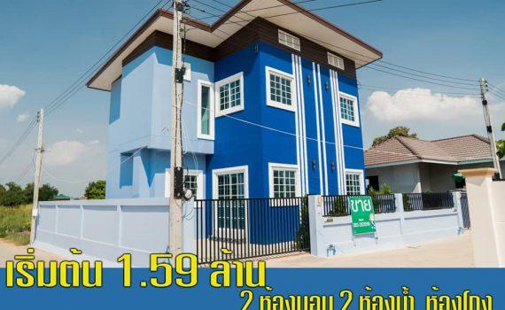 บ้านแฝด 20.9 ตร.ว 2 ห้องนอน 2ห้องน้ำ 1ห้องครัว (3)
